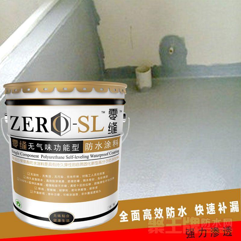 下水管墙缝堵漏 聚氨酯防水堵漏胶粘剂