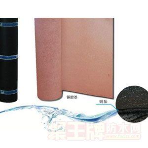 点击查看铜胎基耐根穿刺改性沥青防水卷材详细说明