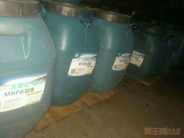 点击查看价格以及使用寿命GS溶剂型防水粘接剂生产详细说明