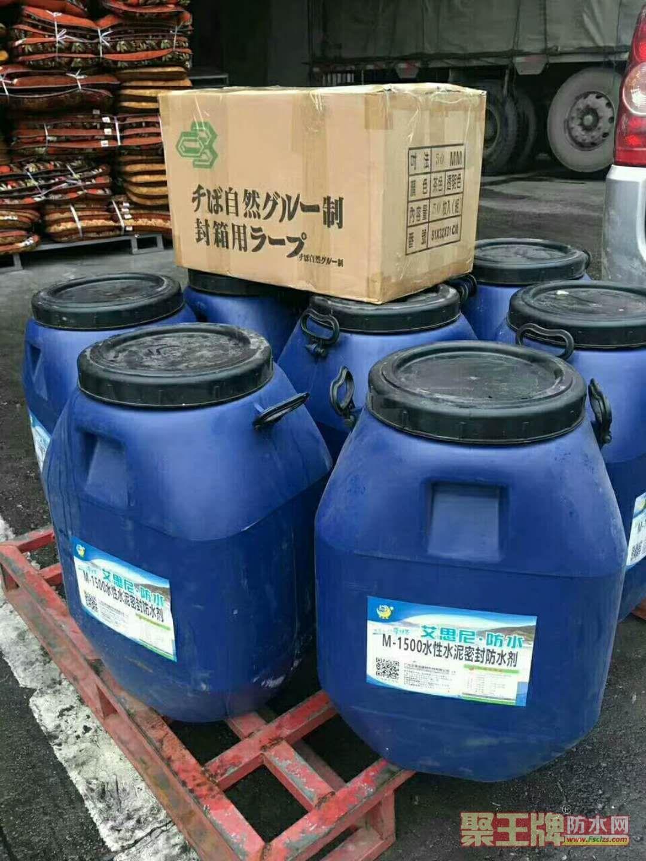 艾尼防水厂家直供GS溶剂型粘结剂路桥专用
