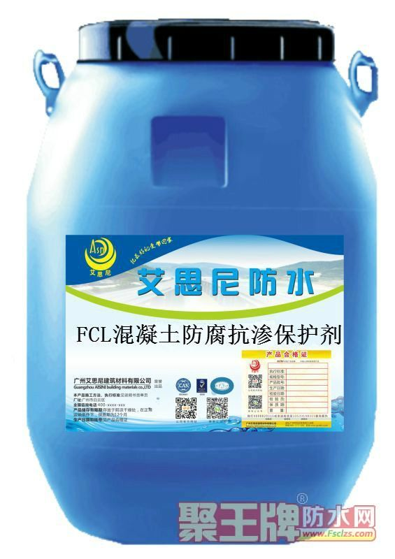 产品介绍溶剂型粘接剂混泥土保护剂厂家生产