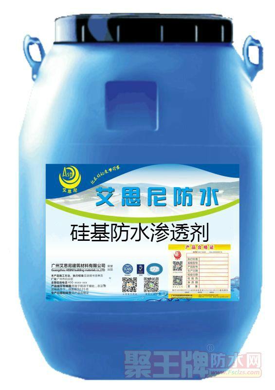 什么叫单组份溶剂型防水粘接剂GS保护剂