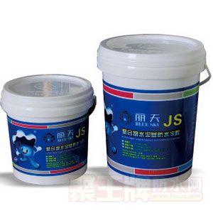 JS复合防水涂料 LTL-303