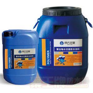 聚合物水泥基防水涂料 LTL-203