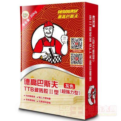 TTB瓷砖胶II型(超强型)灰色 20KG/袋