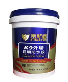金斯盾K9外墙透明防水胶