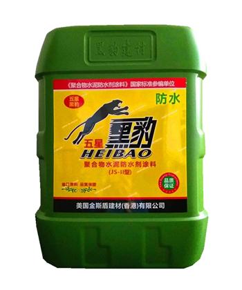 黑豹聚合物水泥防水剂涂料