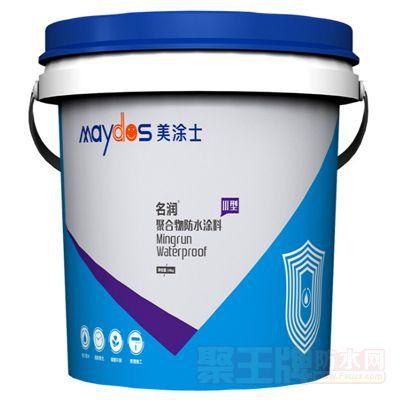 点击查看美涂士聚合物防水涂料III型详细说明