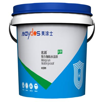 名润聚合物防水涂料II型