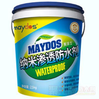 纳米渗透防水剂 产品图片
