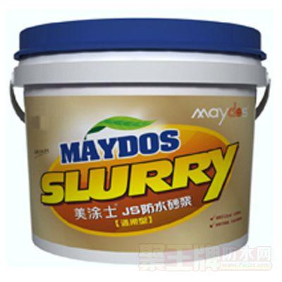 JS防水涂料【通用型】