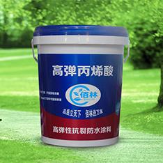 点击查看防水品牌|佰林丙烯酸|屋面高弹抗裂防水浆料详细说明
