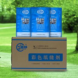 点击查看佰林填缝剂|广州防水厂家|佰林彩色防霉填缝剂详细说明