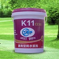 点击查看防水品牌|佰林K11通用型|K11通用型防水浆料详细说明