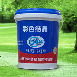 点击查看防水品牌,佰林K11厨卫彩色结晶防水浆料详细说明