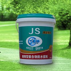 点击查看JS通用型聚合物防水浆料|佰林JS通用型详细说明