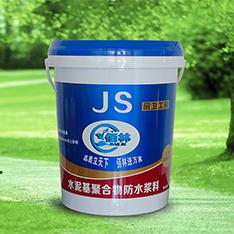 点击查看佰林JS水泥基聚合物防水浆料详细说明