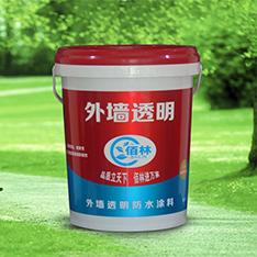 佰林防水佰林外墙透明防水涂料|佰林外墙透明|广州防水厂家