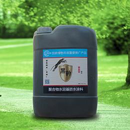 点击查看佰林精品黑豹|佰林HB聚合物水泥基防水涂料详细说明