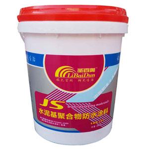点击查看Js水泥基聚合物防水涂料详细说明