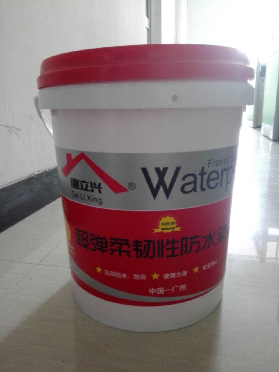 超弹柔韧性防水浆料