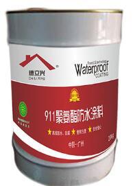 德立兴中国著名品牌专注高端防水涂料研发生