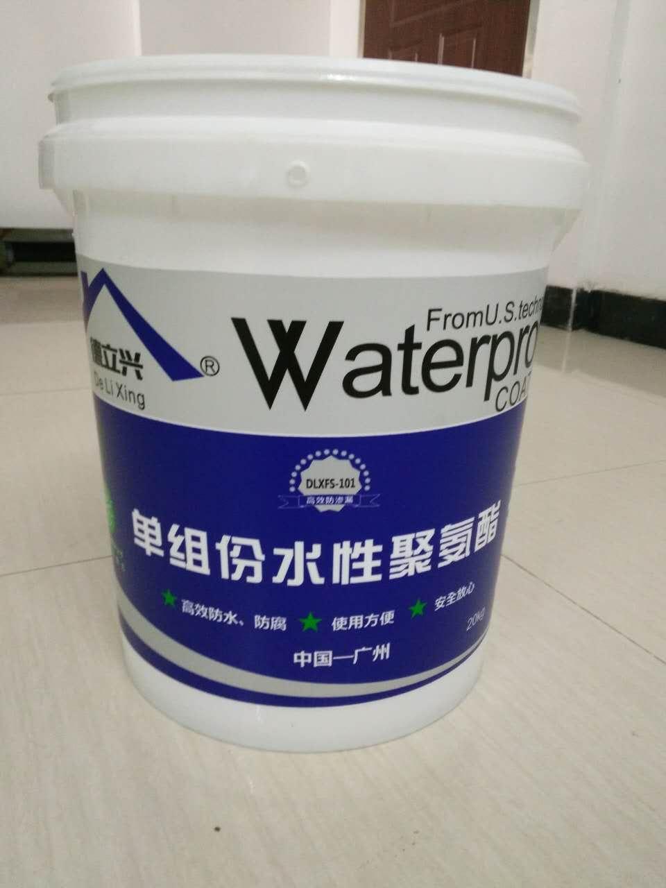 单组分水性聚氨酯防水涂料