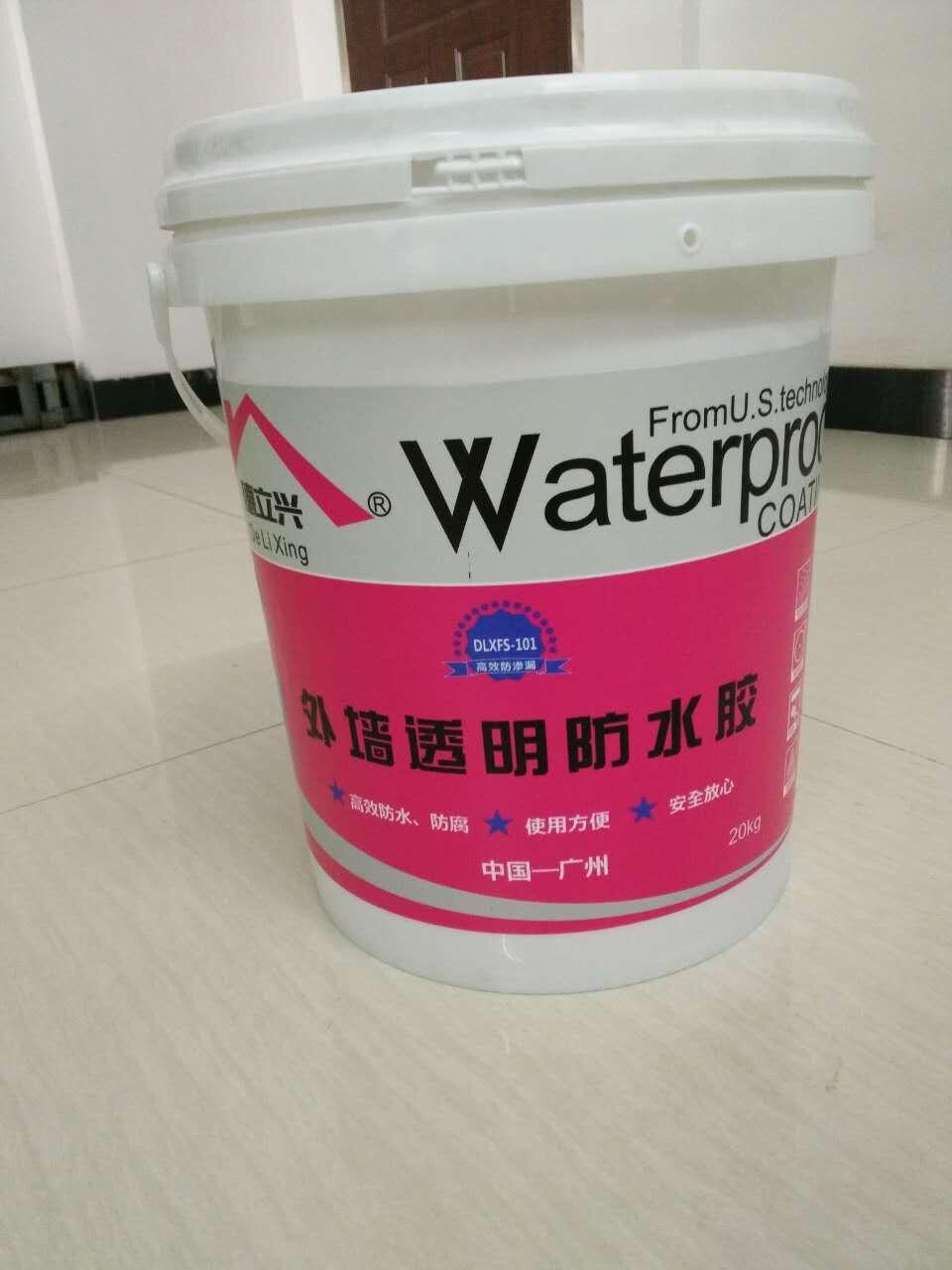 广州德立兴外墙透明防水涂料批发零售