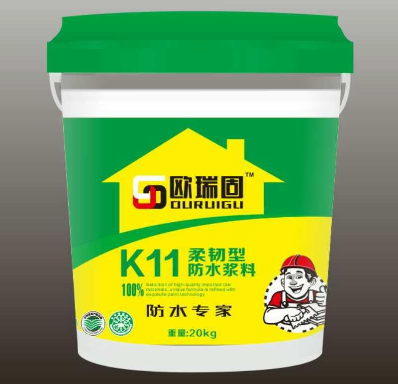 点击查看K11柔韧型防水涂料详细说明