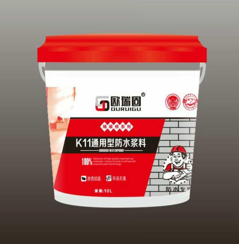 点击查看K11通用型防水涂料详细说明
