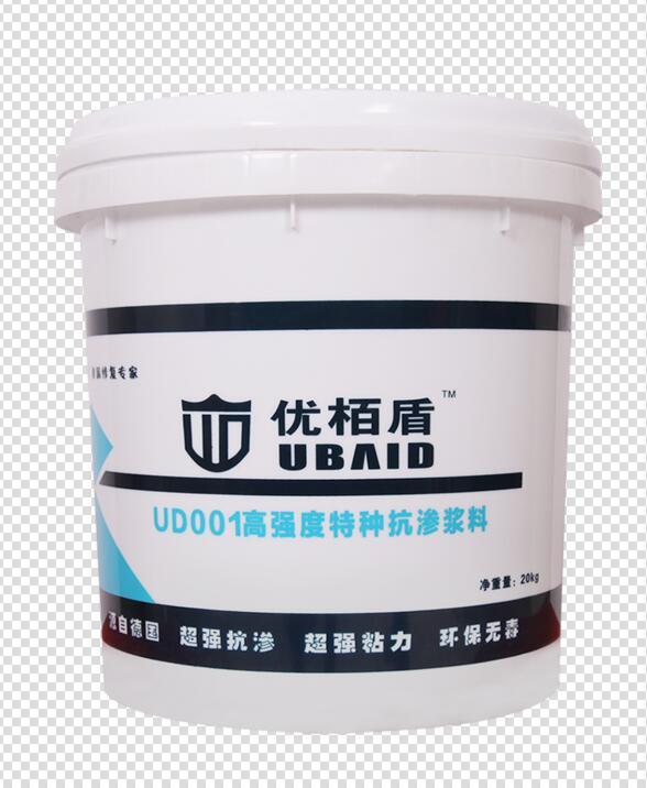 优�喽�UD001高强度特种抗渗浆料