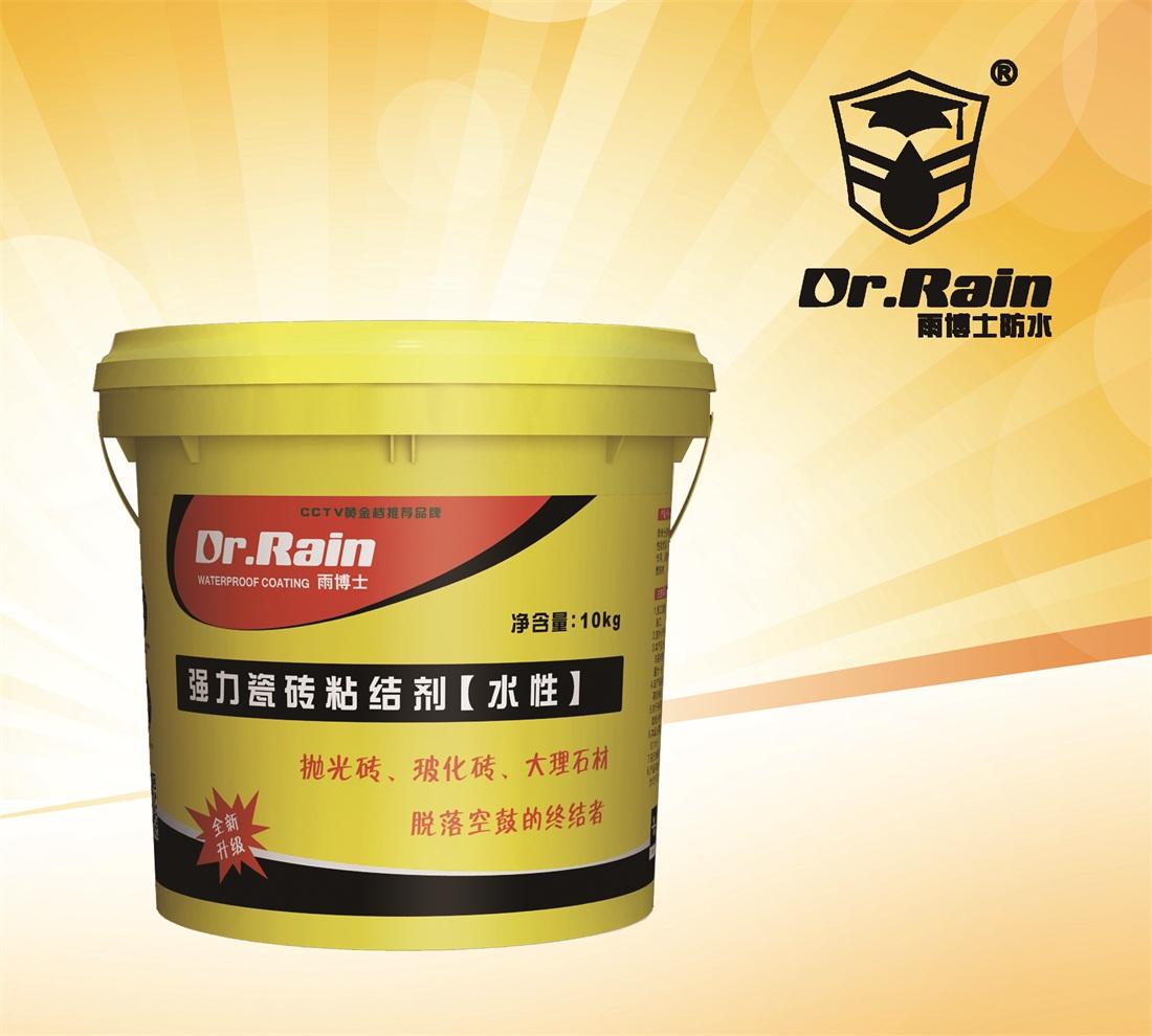 广州强力瓷砖粘结剂(背涂胶)厂家直销,欢迎来电订购13060851071