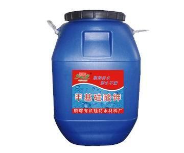 甲基硅酸钾 防水十大品牌 名牌防水