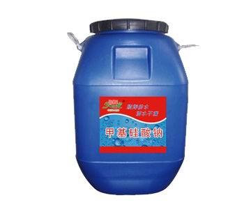 甲基硅酸钠 防水十大品牌