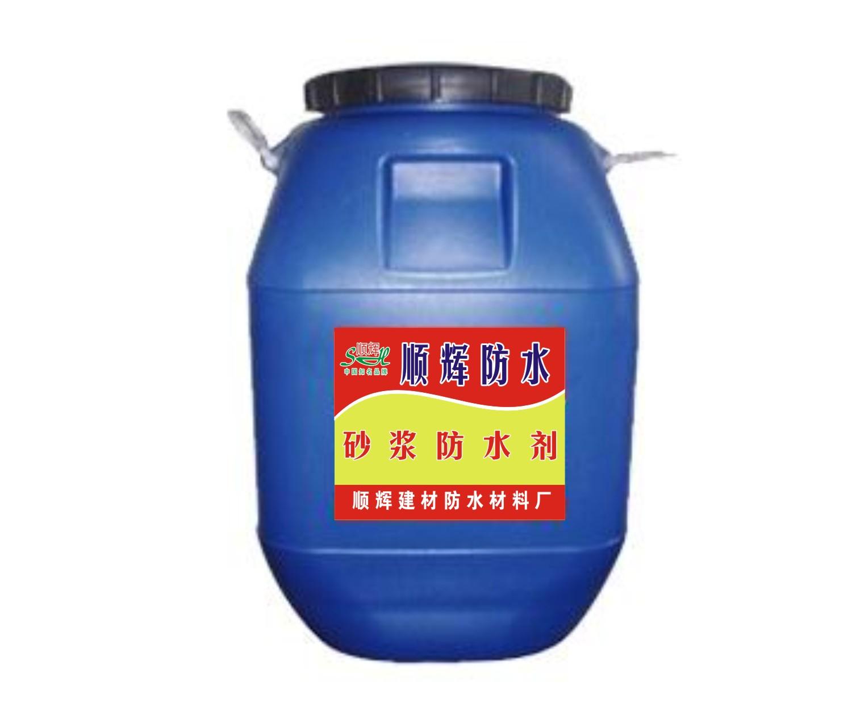 水泥砂浆防水剂 防水十大品牌 品牌防水
