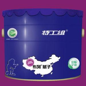 特工组 布列腻子(洁味系列)墙面防龟裂