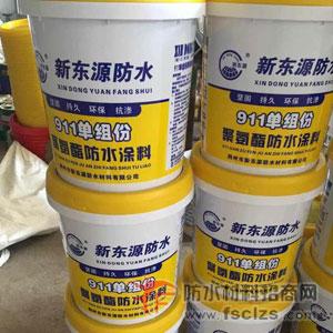 911单组份聚氨酯防水涂料产品包装图片