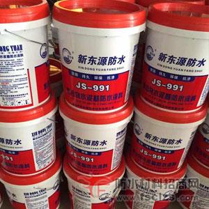 点击查看JS-991聚合物水泥基防水涂料详细说明