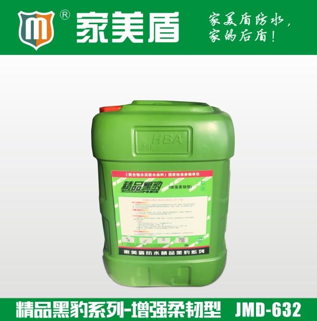 点击查看黑豹JS聚合物防水涂料(增强柔韧型)详细说明
