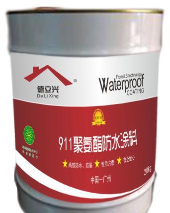 德立兴防水彩色聚氨酯批发零售厂家直销