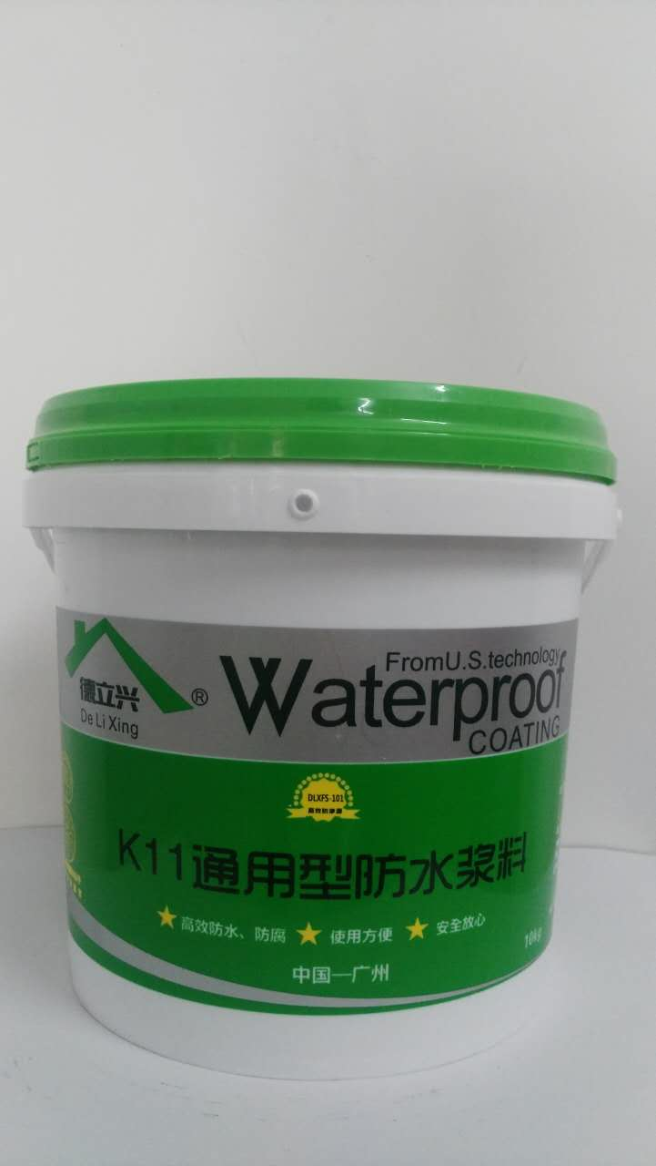 K11通用型防水涂料厂家直销首选德立兴