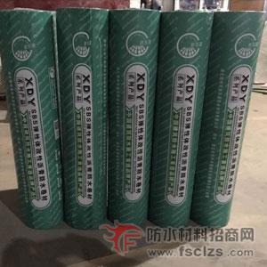 SBS弹性体改性沥青防水卷材产品包装图片
