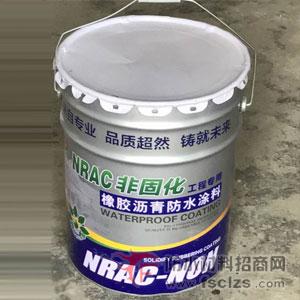 NRAC 非固化 工程专用 橡胶沥青防水涂料 产品图片