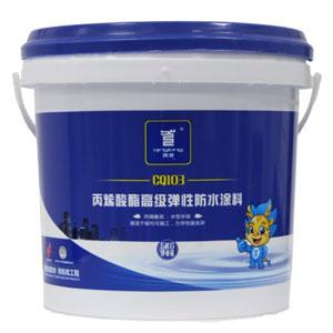 青龙牌丙烯酸酯高级弹性防水涂料(CQ103)产品包装图片
