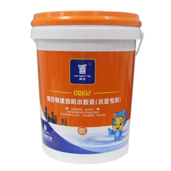 点击查看青龙牌聚合物建筑防水胶乳(CQ102)详细说明