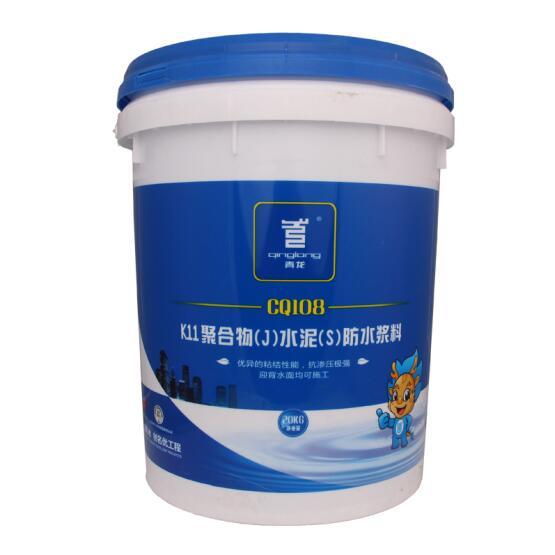 点击查看K11聚合物水泥防水浆料(CQ108)详细说明