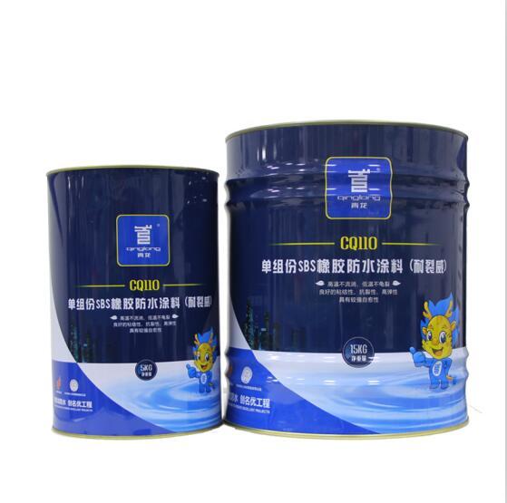 青龙牌单组份SBS橡胶防水涂料(CQ110耐裂威)产品包装图片