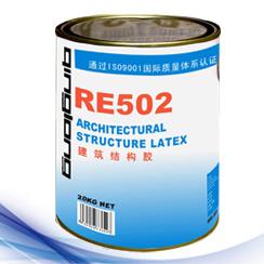 点击查看青龙牌建筑结构胶(RE502)详细说明