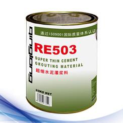 点击查看青龙牌超细水泥灌浆料(RE503)详细说明