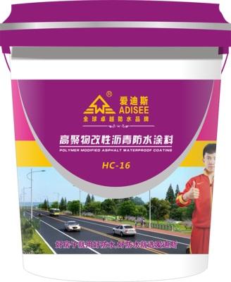 爱迪斯高聚物改性沥青防水涂料